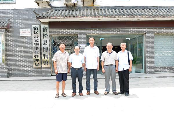 南京师范大学美术学院教授李向伟一